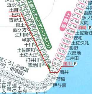ohito-line